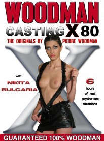 Access the Dvd Casting X 80