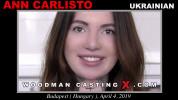 Ann Carlisto