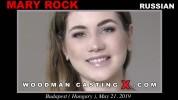 Mary Rock