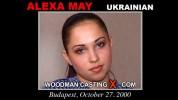 Alexa May