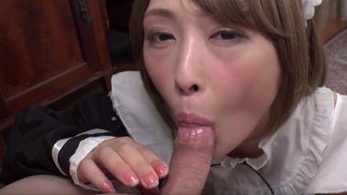 Rena Fujii:Maid-Blowjob