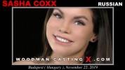 Sasha Coxx