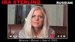 Casting of IRA STERLING video