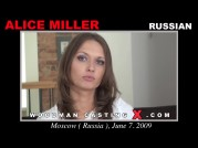 See the audition of Alice Miller