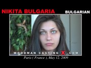 See the audition of Nikita Bulgaria