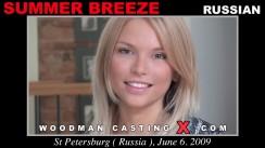 Casting of SUMMER BREEZE video
