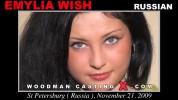 Emylia Wish