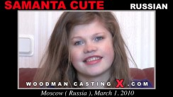 Casting of SAMANTA CUTE video