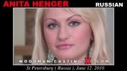 Anita Henger