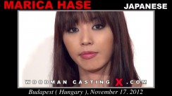 Casting of MARICA HASE video