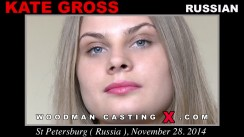 Casting of KATE GROSS video