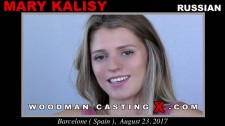 Mary Kalisy