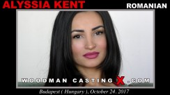 Casting of ALYSSIA KENT video